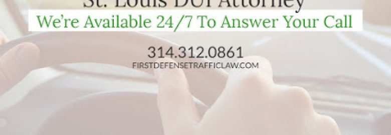 First Defense DUI Traffic Law